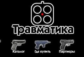Сайт Gogun.ru на SETUP.RU